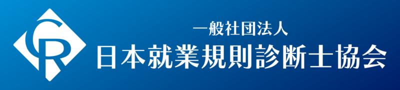 cr-logo_02b
